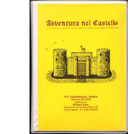 L'edizione MS-DOS della Techno Publishing, disegnata da Enrico con immani sforzi su un Mac prima serie